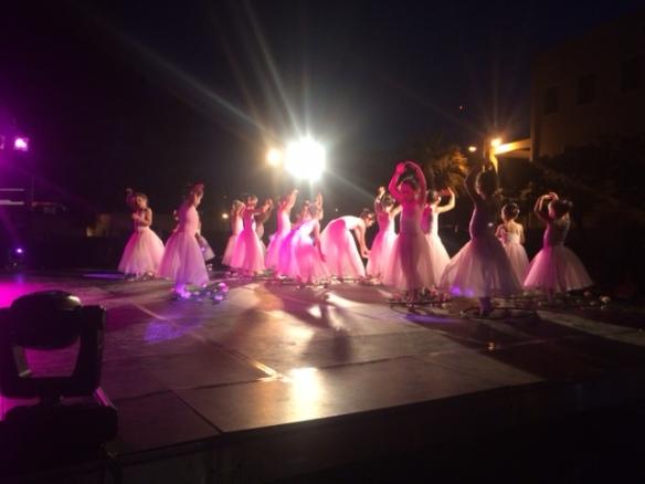 Dança AMT